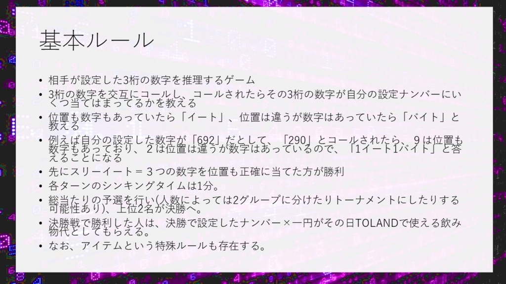 f:id:mizushunsuke:20180706171503j:plain