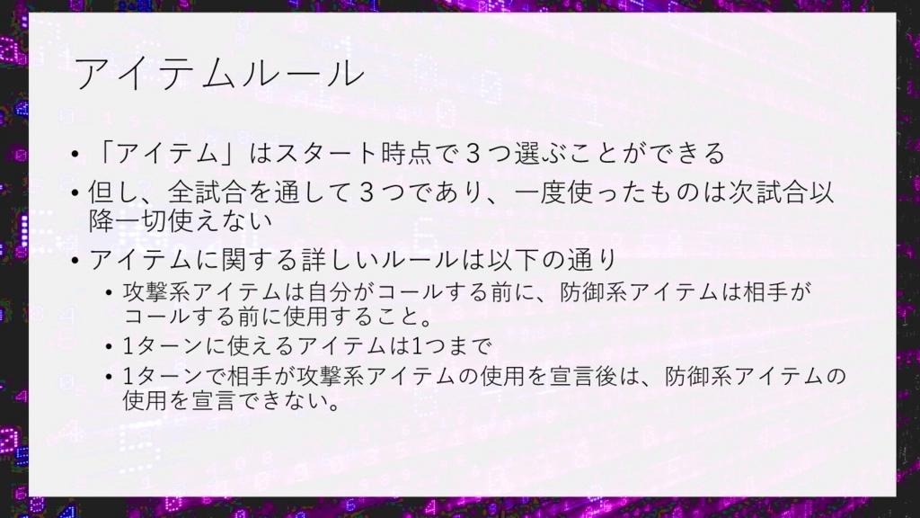 f:id:mizushunsuke:20180706171507j:plain
