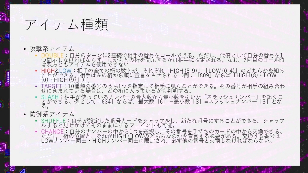f:id:mizushunsuke:20180706171510j:plain