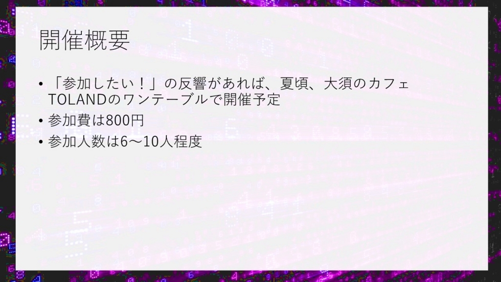 f:id:mizushunsuke:20180706171514j:plain