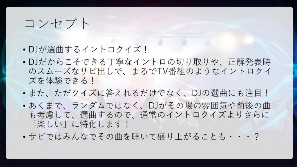 f:id:mizushunsuke:20180706192006j:image