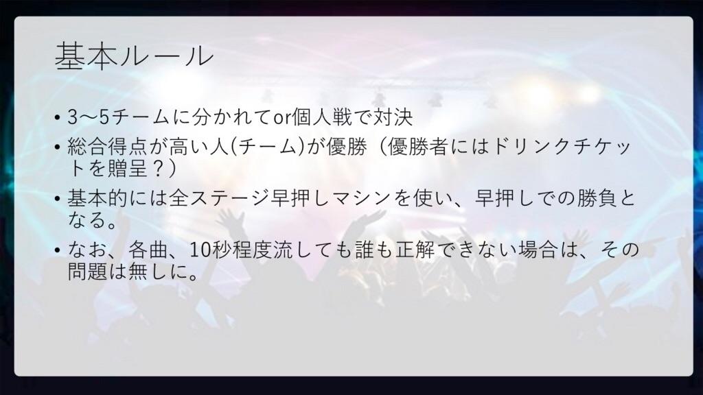 f:id:mizushunsuke:20180706192531j:image