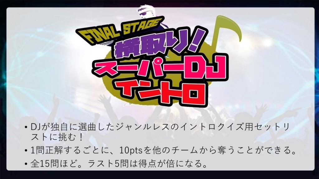f:id:mizushunsuke:20180706193224j:image