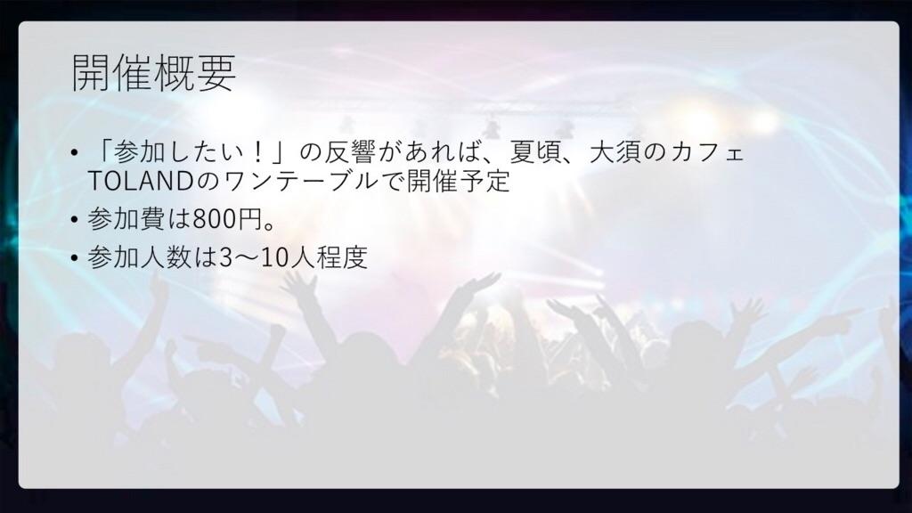 f:id:mizushunsuke:20180706193507j:image