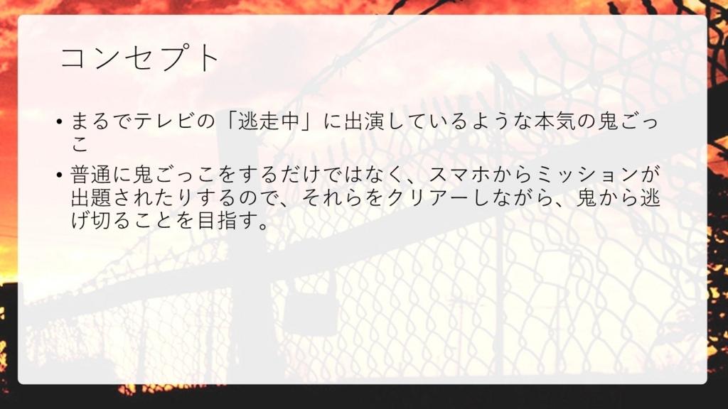 f:id:mizushunsuke:20180709070506j:plain