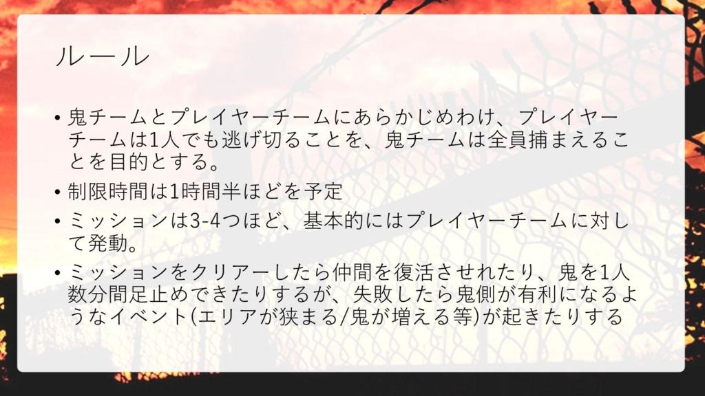 f:id:mizushunsuke:20180709070557j:plain