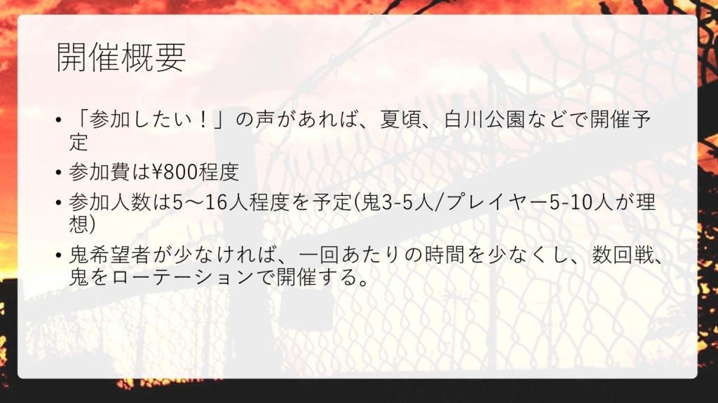 f:id:mizushunsuke:20180709070622j:plain