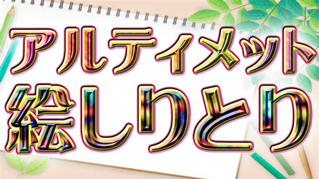 f:id:mizushunsuke:20180709123326j:plain