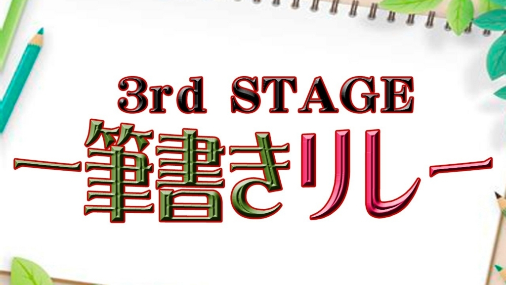 f:id:mizushunsuke:20180709124509j:plain