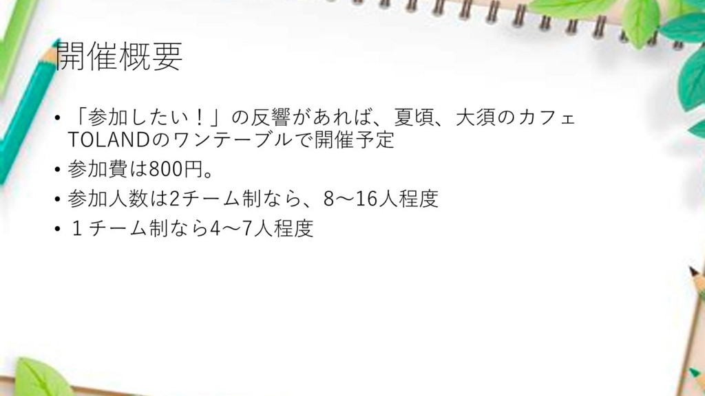 f:id:mizushunsuke:20180709124750j:plain