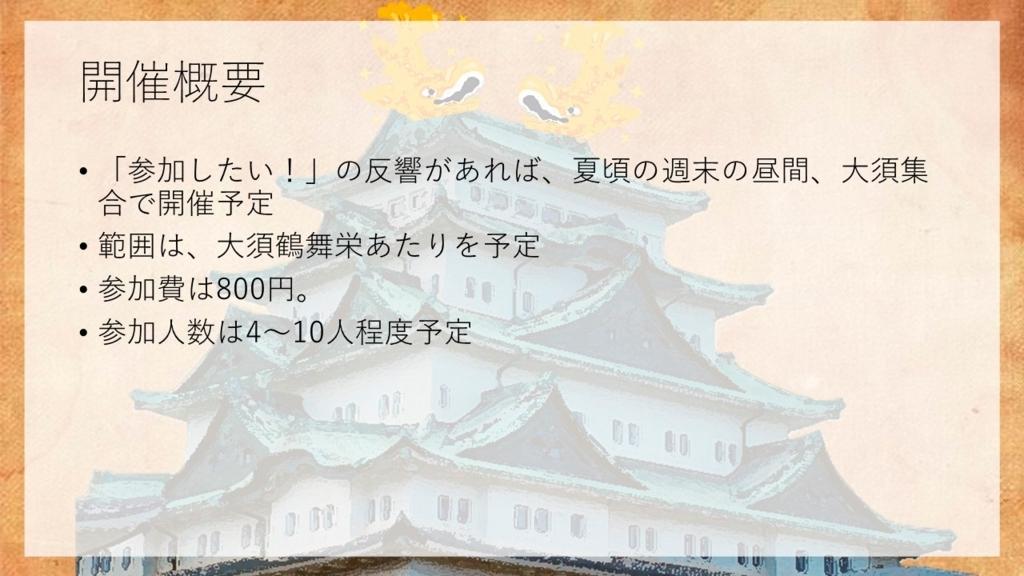 f:id:mizushunsuke:20180709181646j:plain