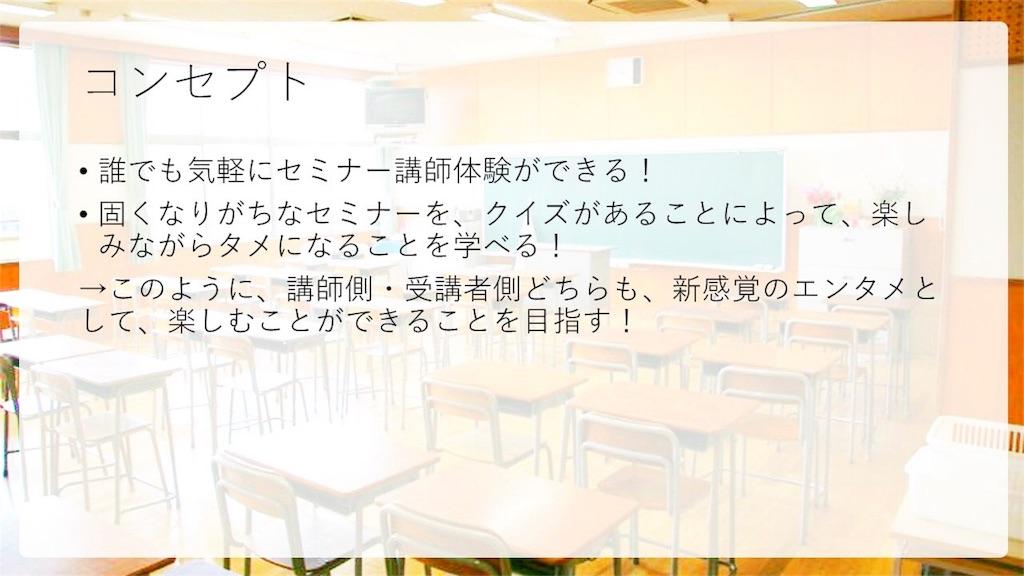 f:id:mizushunsuke:20180709213709j:image