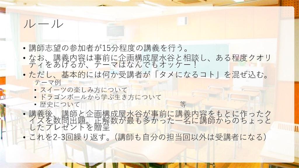 f:id:mizushunsuke:20180709214021j:image