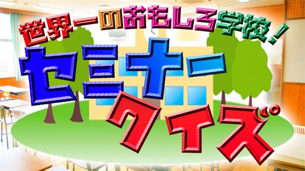 f:id:mizushunsuke:20180709214603j:image