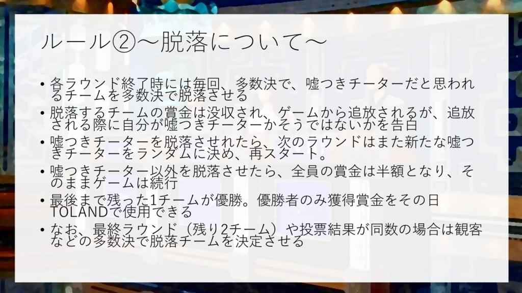 f:id:mizushunsuke:20180710104812j:plain