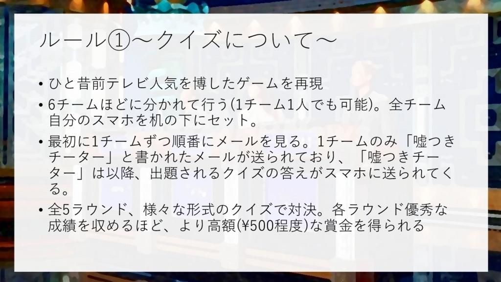 f:id:mizushunsuke:20180710104816j:plain