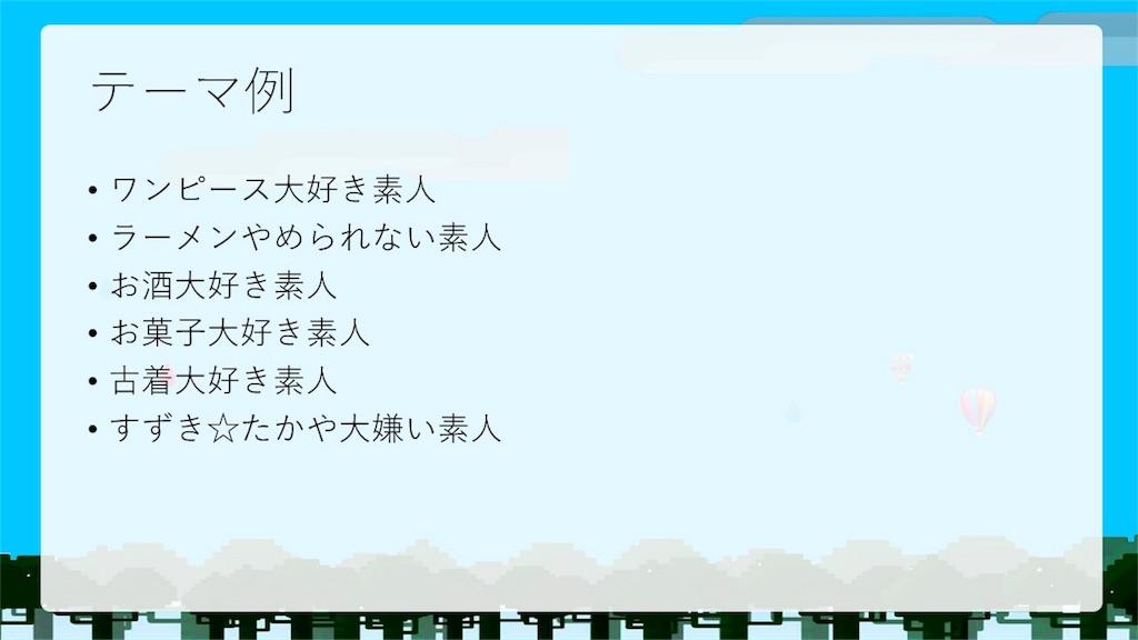 f:id:mizushunsuke:20180711093937j:image