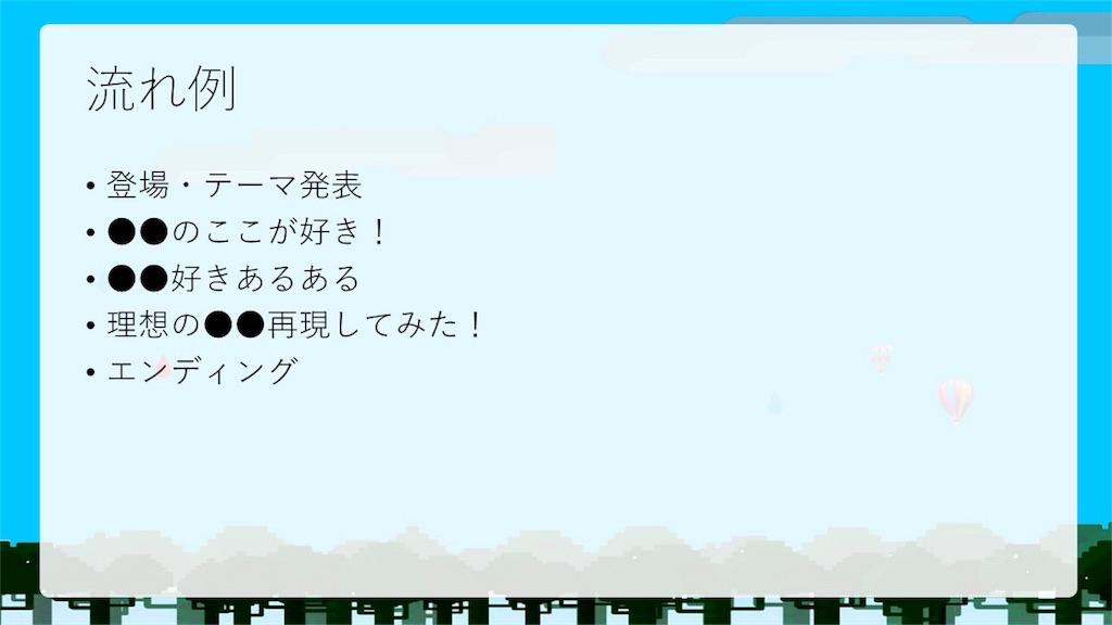 f:id:mizushunsuke:20180711094256j:image