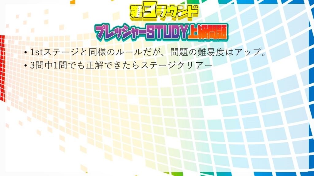 f:id:mizushunsuke:20180712133444j:plain