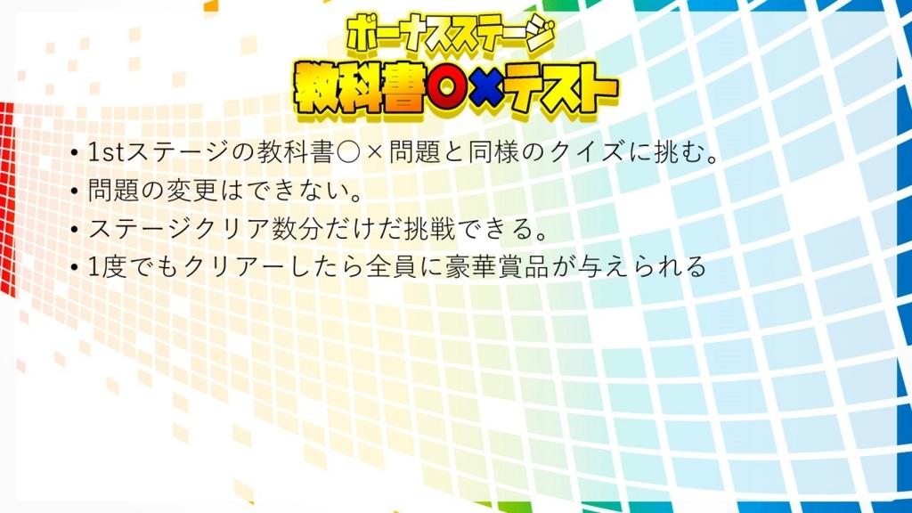 f:id:mizushunsuke:20180712133447j:plain