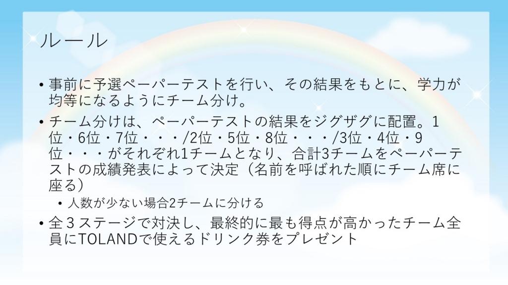 f:id:mizushunsuke:20180712143758j:plain