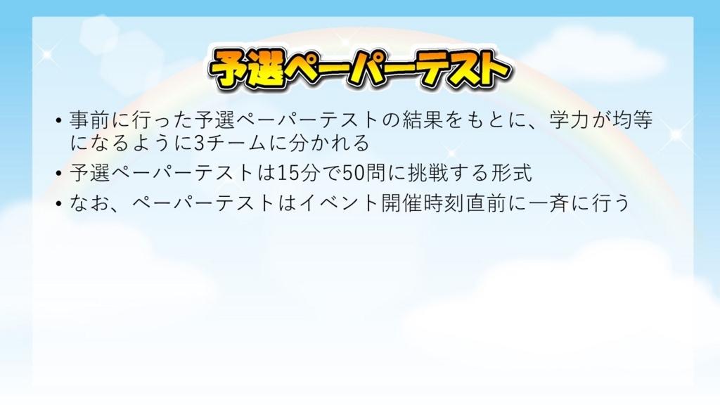 f:id:mizushunsuke:20180712144107j:plain