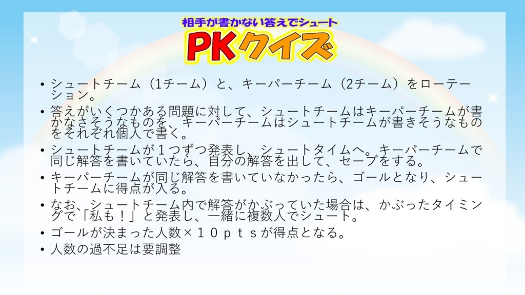 f:id:mizushunsuke:20180712145048j:plain