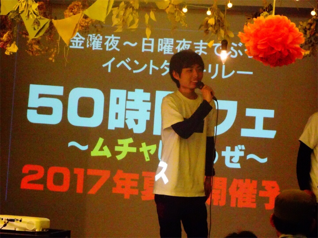 f:id:mizushunsuke:20180803150740j:image