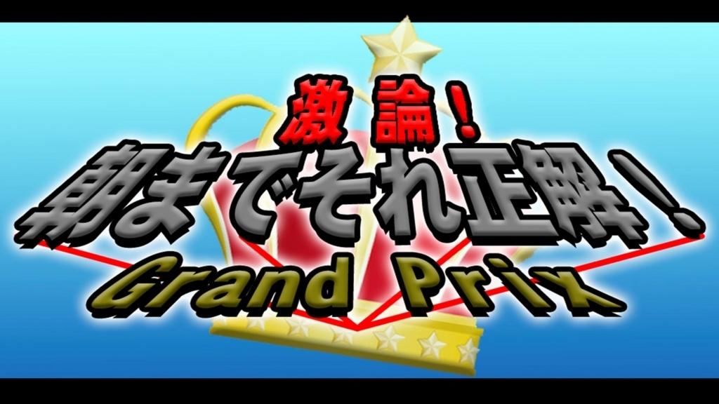 f:id:mizushunsuke:20180803182356j:plain