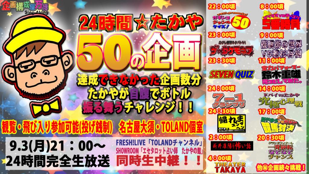 f:id:mizushunsuke:20180818115334j:plain
