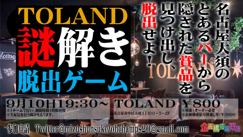 f:id:mizushunsuke:20180818120540j:plain