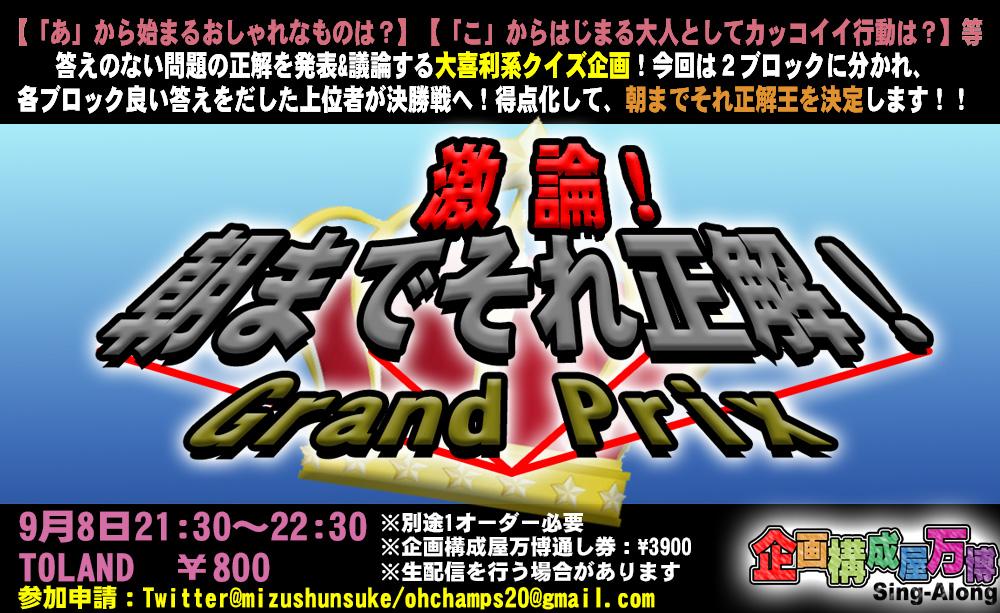 f:id:mizushunsuke:20180818151048j:plain