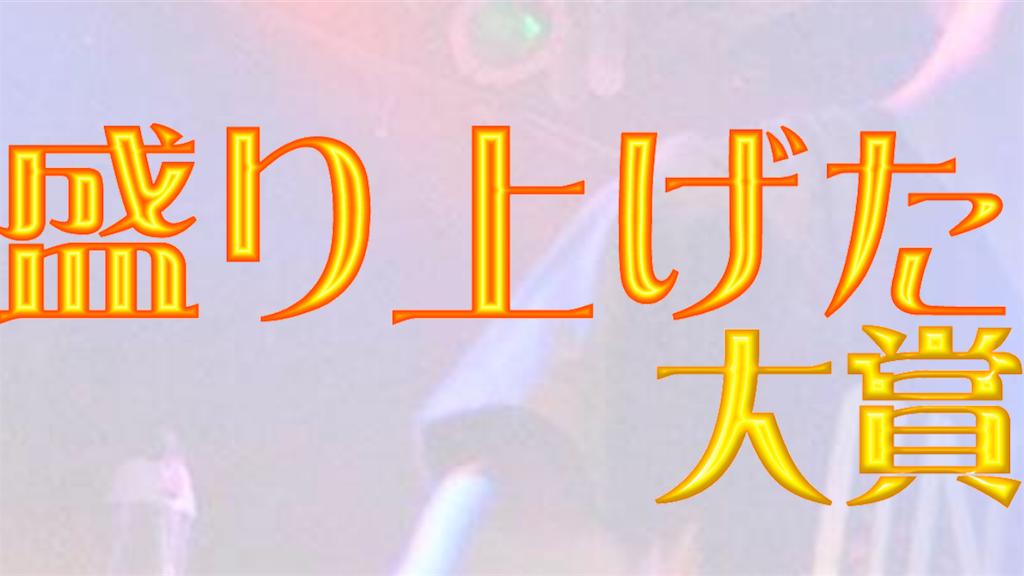 f:id:mizushunsuke:20180819150103p:image