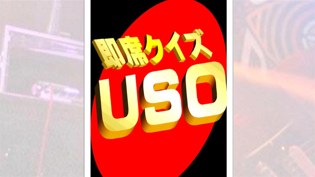 f:id:mizushunsuke:20180819150108p:image