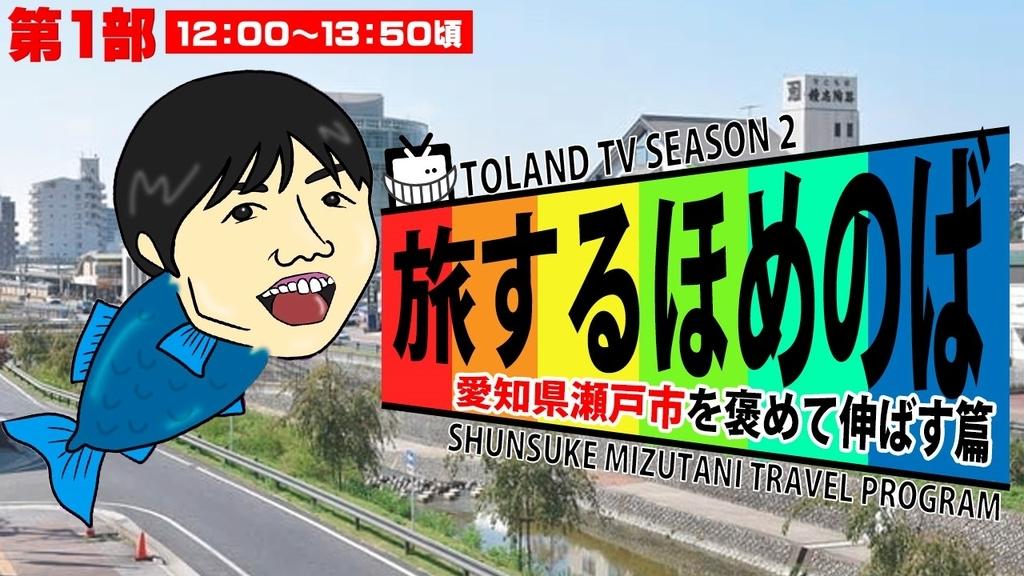 f:id:mizushunsuke:20181001125926j:plain