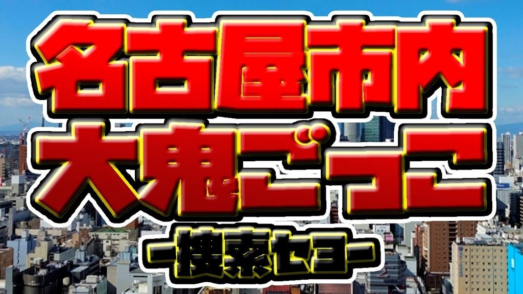 f:id:mizushunsuke:20181001130210j:plain