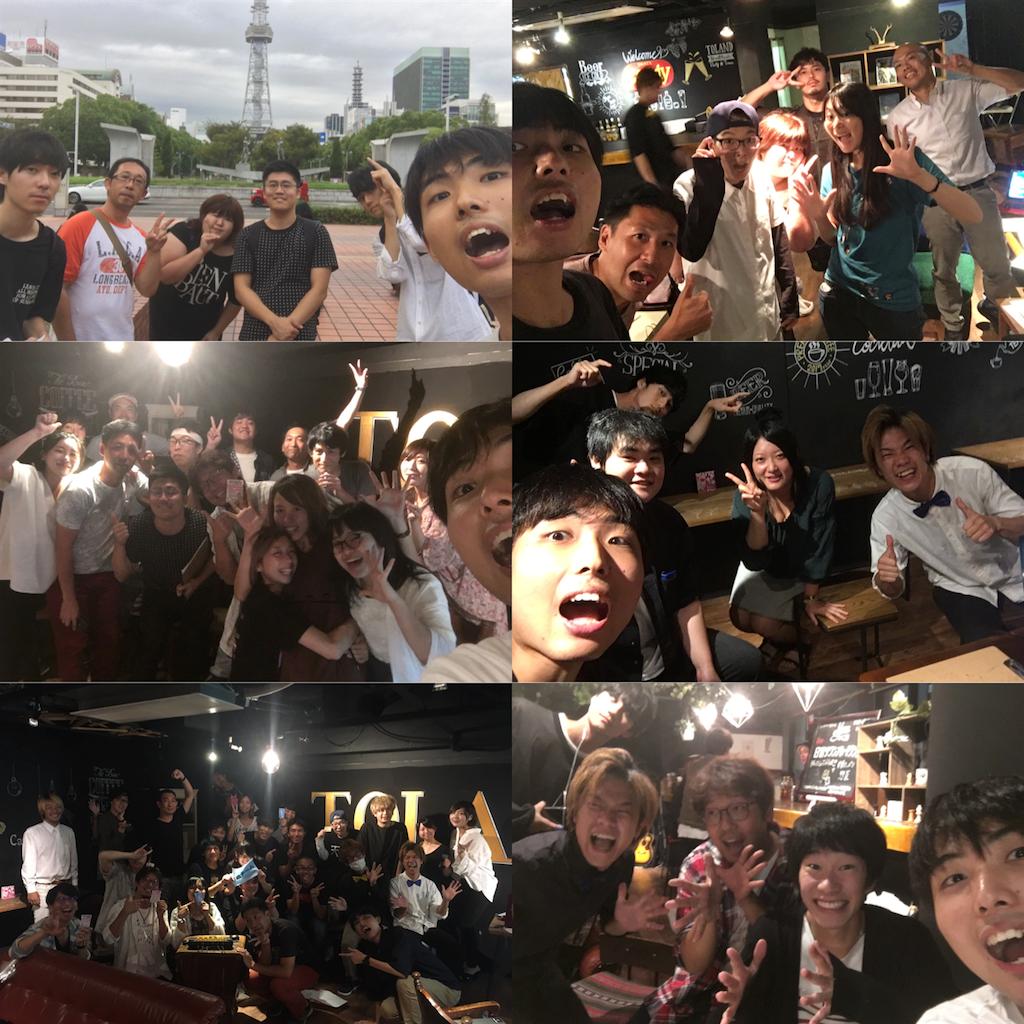 f:id:mizushunsuke:20181001133307p:image