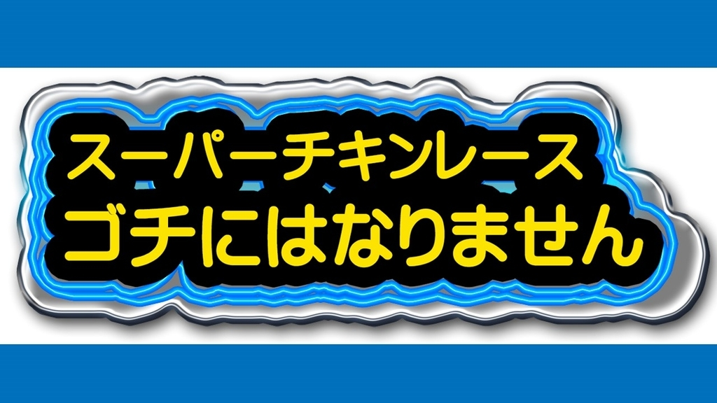 f:id:mizushunsuke:20181002070911j:plain