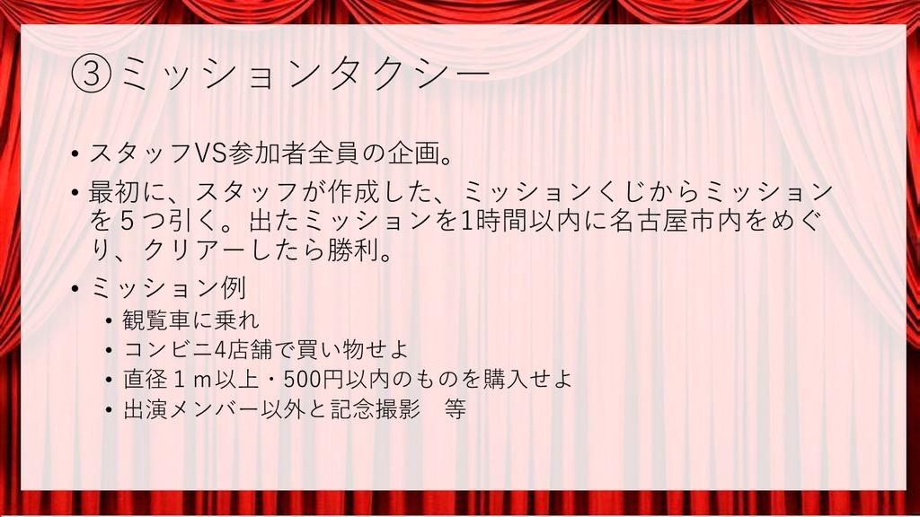 f:id:mizushunsuke:20181002071046j:plain