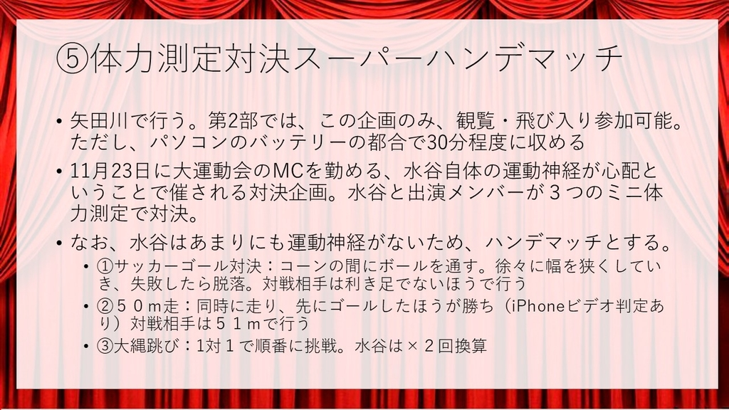 f:id:mizushunsuke:20181002071122j:plain