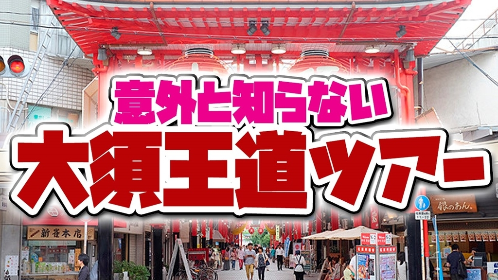 f:id:mizushunsuke:20181002071501j:plain