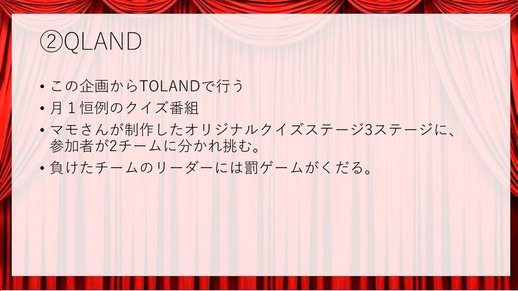 f:id:mizushunsuke:20181002071549j:plain