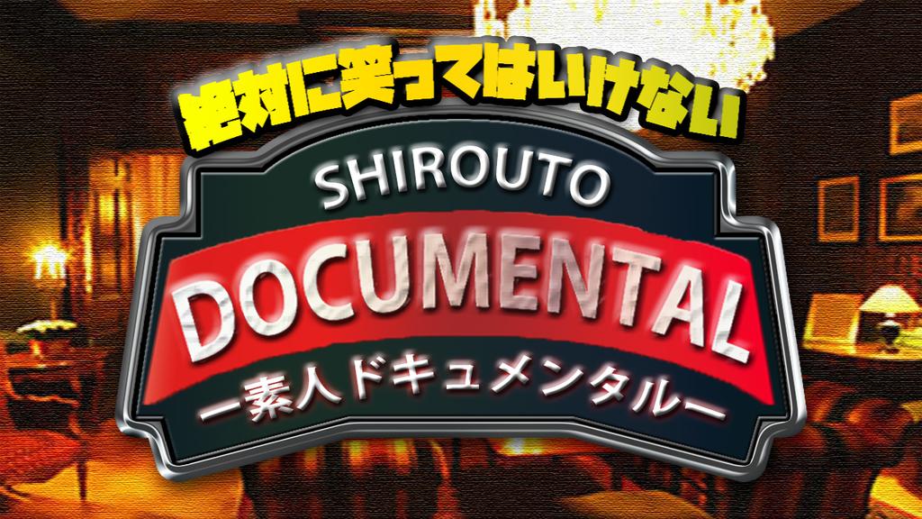 f:id:mizushunsuke:20181206143002j:plain