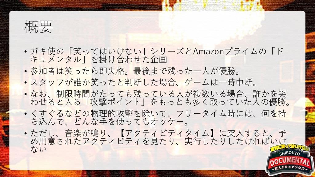 f:id:mizushunsuke:20181208105036j:plain