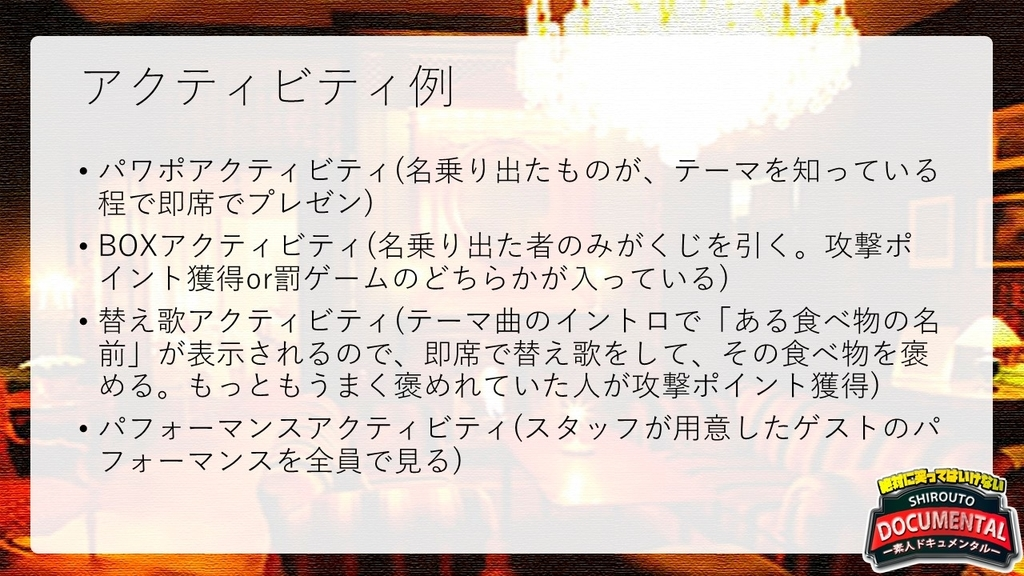 f:id:mizushunsuke:20181208110556j:plain