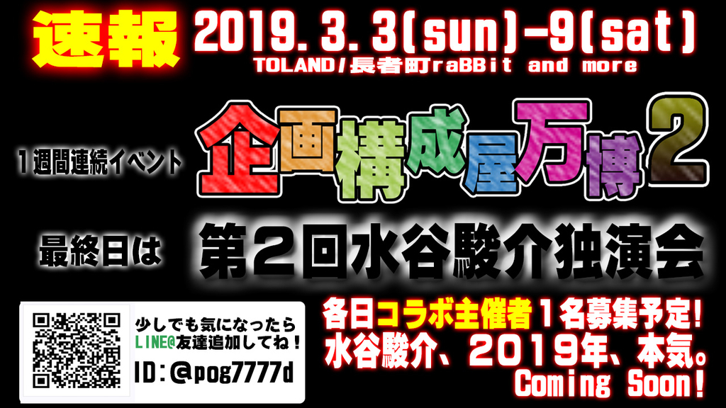 f:id:mizushunsuke:20181208111516j:plain
