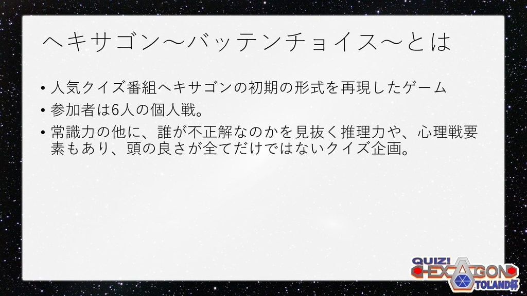 f:id:mizushunsuke:20181219174332j:plain