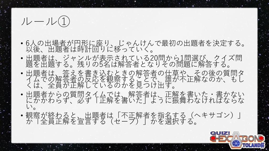 f:id:mizushunsuke:20181219174517j:plain