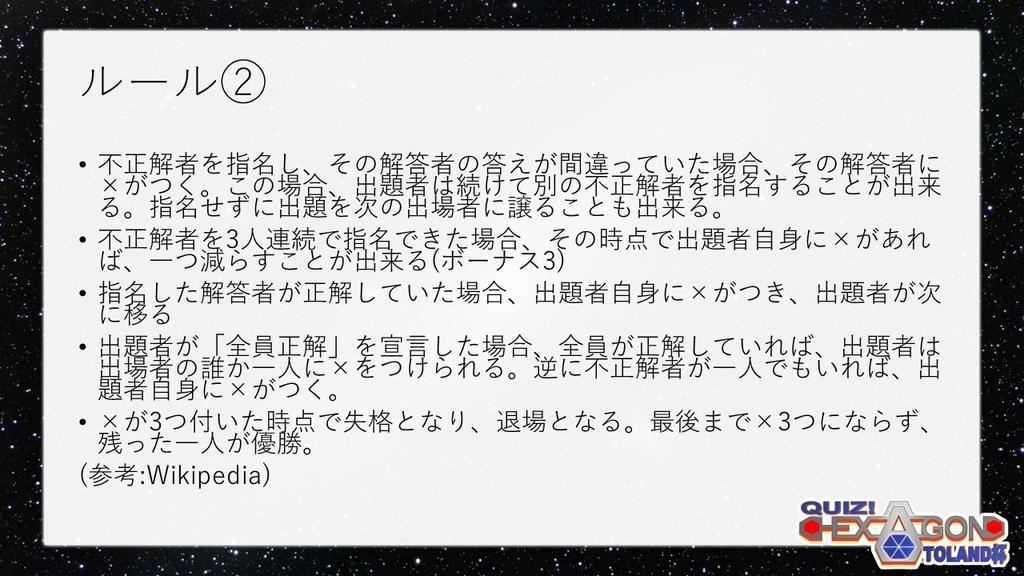 f:id:mizushunsuke:20181219174521j:plain