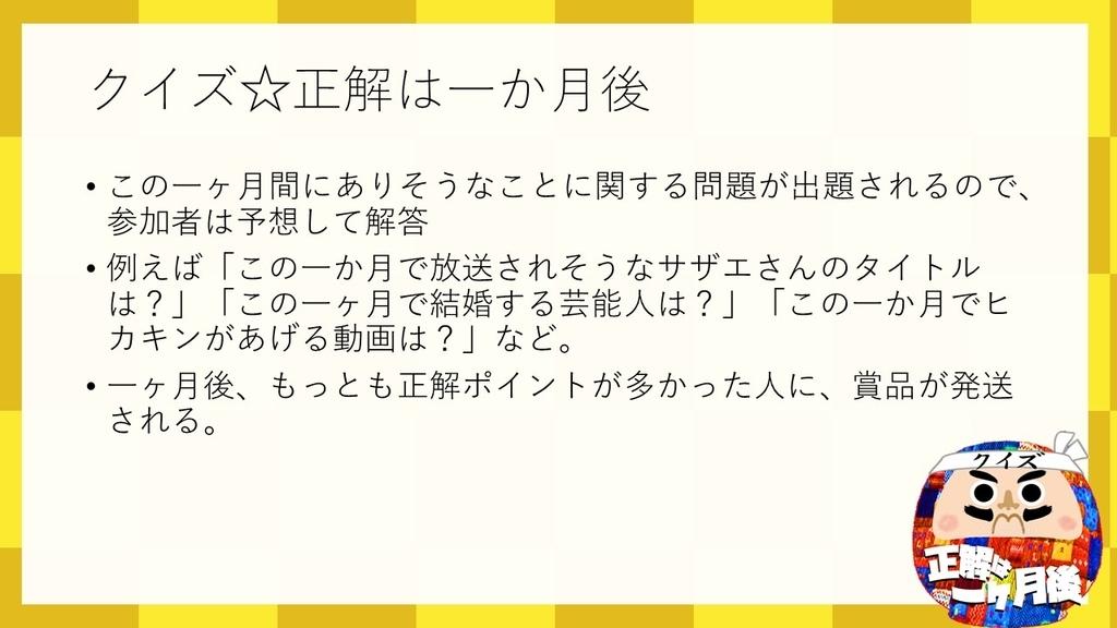 f:id:mizushunsuke:20181224132315j:plain